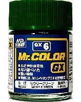 GSIクレオスMr.カラー GXモウリーグリーン (光沢)