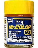 GSIクレオスMr.カラー GXキアライエロー (光沢)