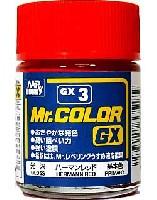 GSIクレオスMr.カラー GXハーマンレッド (光沢)