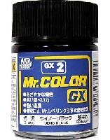 GSIクレオスMr.カラー GXウイノーブラック (光沢)