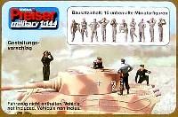 ドイツ戦車兵 (10体)