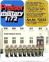 整列するドイツ歩兵 (36体)