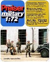 ドイツ 野戦憲兵 WW2 (6体)