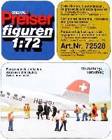 一般乗客とパイロット (18体)