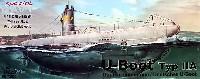 ドイツ 潜水艦 Uボート 2A型
