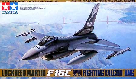 ロッキード マーチン F-16C ブロック25/35 ファイティングファルコン アメリカ州空軍プラモデル(タミヤ1/48 傑作機シリーズNo.101)商品画像