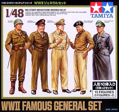 WW2 ジェネラルセットプラモデル(タミヤ1/48 ミリタリーミニチュアシリーズNo.057)商品画像