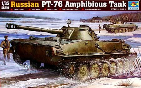 ソビエト軍 PT-76 水陸両用戦車プラモデル(トランペッター1/35 AFVシリーズNo.00380)商品画像