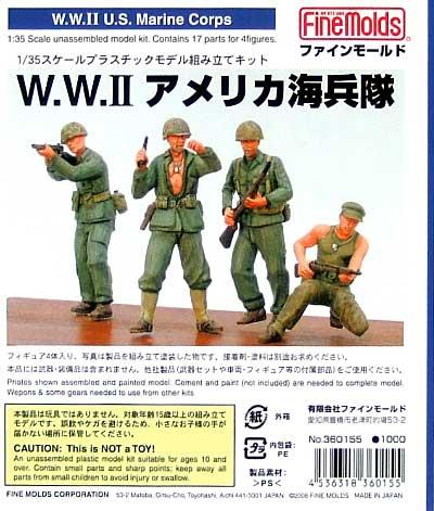 WW2 アメリカ海兵隊 (フィギュア4体セット)プラモデル(ファインモールド1/35 ミリタリーNo.360155)商品画像