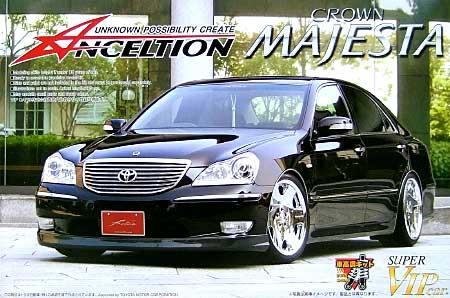 アンクエルション 18 マジェスタ `04 前期型プラモデル(アオシマ1/24 スーパー VIP カーNo.082)商品画像