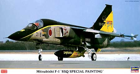 三菱 F-1 8SQ スペシャルプラモデル(ハセガワ1/48 飛行機 限定生産No.09796)商品画像