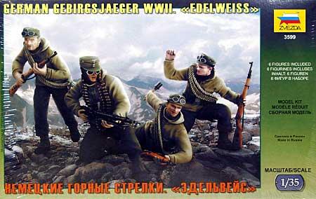 WW2 ドイツ 山岳猟兵師団 エーデルワイス ズベズダ プラモデル