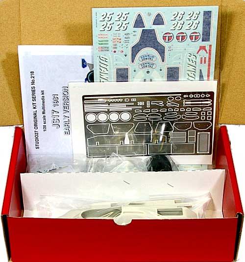 リジェ JS17 1981 前期型レジン(スタジオ27F-1 オリジナルキット (スタンダードシリーズ)No.FK20218C)商品画像