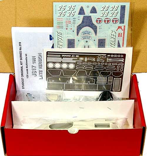 リジェ JS17 1981 後期型レジン(スタジオ27F-1 オリジナルキット (スタンダードシリーズ)No.FK20219C)商品画像