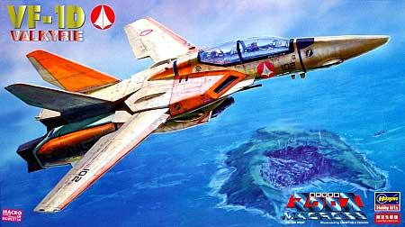 VF-1D バルキリー (TV版)プラモデル(ハセガワ1/72 マクロスシリーズNo.65780)商品画像