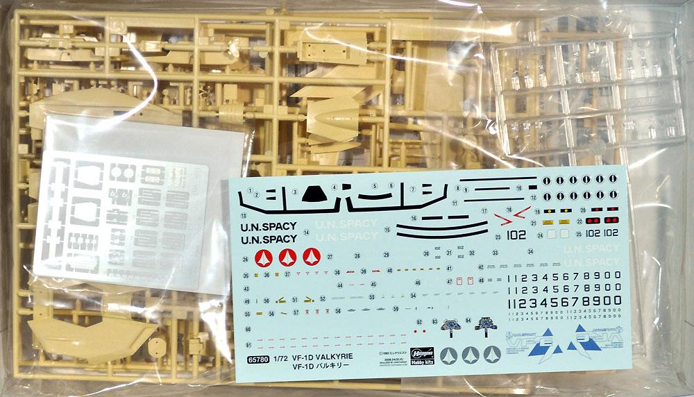 VF-1D バルキリー (TV版)プラモデル(ハセガワ1/72 マクロスシリーズNo.65780)商品画像_1