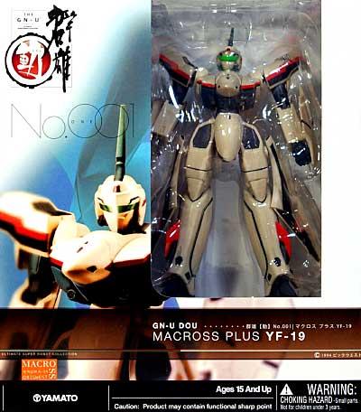 マクロスプラス YF-19 バトロイドフィギュア(やまと群雄(動)No.001)商品画像