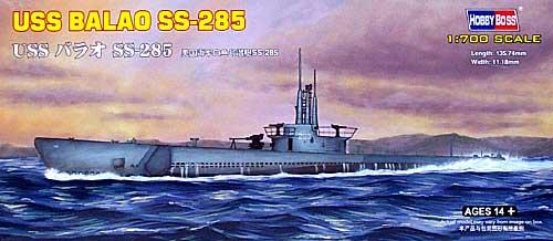 USS バラオ SS-285プラモデル(ホビーボス1/700 潜水艦モデルNo.87011)商品画像