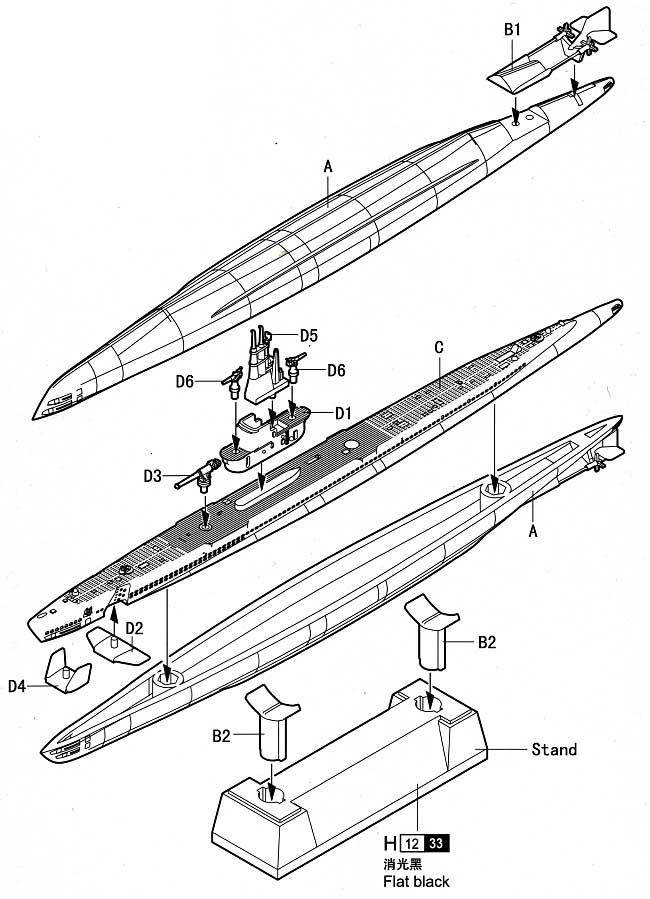 USS バラオ SS-285プラモデル(ホビーボス1/700 潜水艦モデルNo.87011)商品画像_1