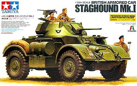 イギリス装甲車 スタッグハウンド Mk.1 (写真資料集付属)プラモデル(タミヤタミヤ イタレリ シリーズNo.89770)商品画像