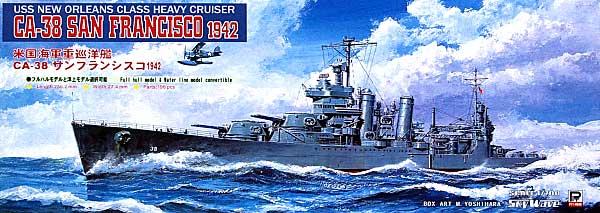WW2 米海軍重巡洋艦 CA-38 サンフランシスコ 1942プラモデル(ピットロード1/700 スカイウェーブ W シリーズNo.W116)商品画像