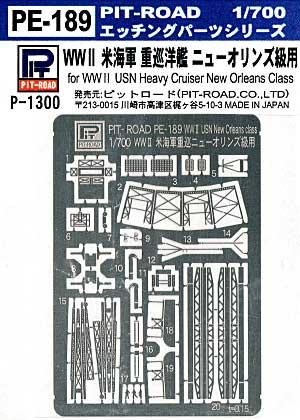 WW2 米海軍 重巡洋艦 ニューオリンズ級用 エッチングパーツエッチング(ピットロード1/700 エッチングパーツシリーズNo.PE-189)商品画像