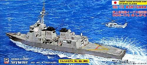 海上自衛隊イージス護衛艦 DDG-178 あしがら (2008年型)プラモデル(ピットロード1/700 スカイウェーブ J シリーズNo.J-035)商品画像