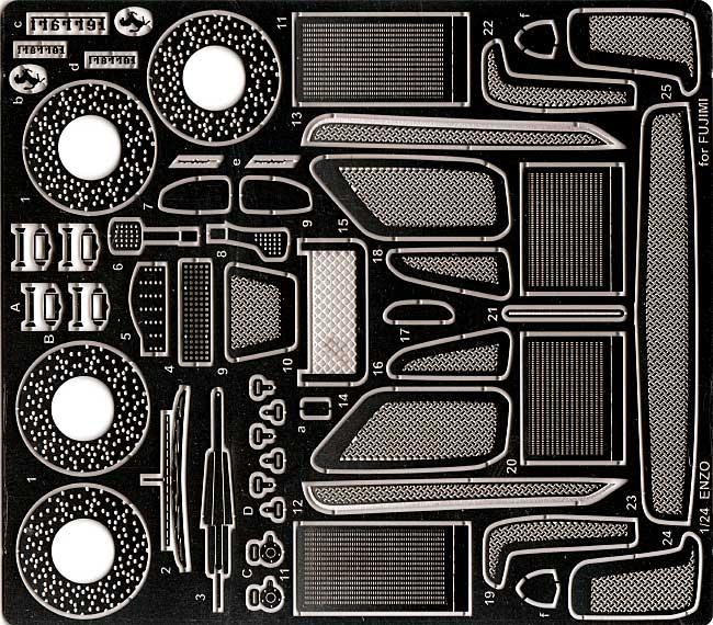 エンツォ フェラーリ グレードアップパーツ (フジミ用)エッチング(スタジオ27ツーリングカー/GTカー デティールアップパーツNo.FP24120)商品画像_1