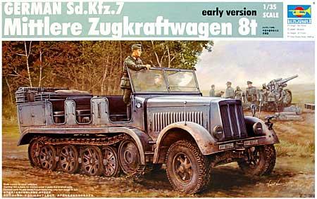 ドイツ軍 Sd.Kfz.7 8tハーフトラック 初期型プラモデル(トランペッター1/35 AFVシリーズNo.01514)商品画像