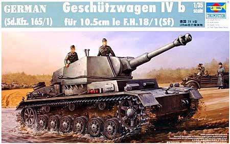 ドイツ軍 4号b型 105mm自走榴弾砲プラモデル(トランペッター1/35 AFVシリーズNo.00374)商品画像