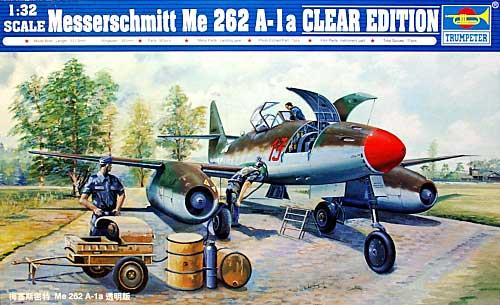 Me262 A-1a クリアエディションプラモデル(トランペッター1/32 エアクラフトシリーズNo.02261)商品画像