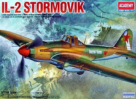 イリューシン IL-2 シュトルモビクプラモデル(アカデミー1/72 Scale AircraftsNo.12417)商品画像