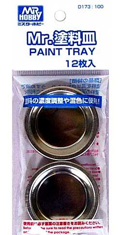 Mr.塗料皿 (10枚入)皿(GSIクレオスアクセサリーNo.旧D-174)商品画像