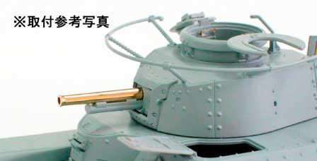 九七式中戦車用 57mm砲 砲身メタル(ファインモールド1/35 ファインデティール アクセサリーシリーズ(AFV用)No.MG-065)商品画像_1