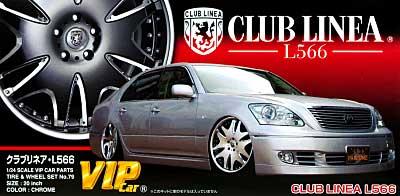 クラブリネア L566 (20インチ)プラモデル(アオシマ1/24 VIPカー パーツシリーズNo.079)商品画像