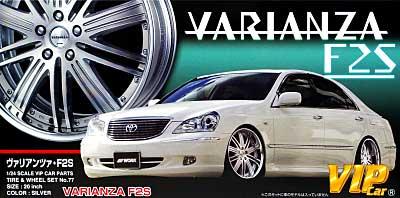 ヴァリアンツァ F2S (20インチ)プラモデル(アオシマ1/24 VIPカー パーツシリーズNo.077)商品画像