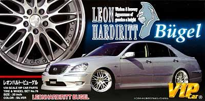 レオンハルト ビューゲル (20インチ)プラモデル(アオシマ1/24 VIPカー パーツシリーズNo.076)商品画像