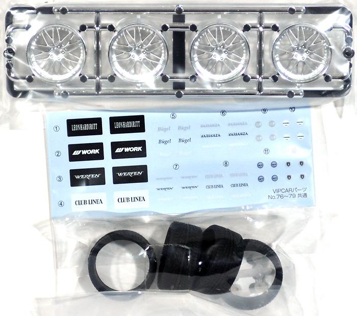 レオンハルト ビューゲル (20インチ)プラモデル(アオシマ1/24 VIPカー パーツシリーズNo.076)商品画像_1