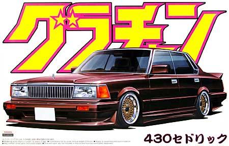 430 セドリック (430)プラモデル(アオシマ1/24 グラチャン シリーズNo.008)商品画像