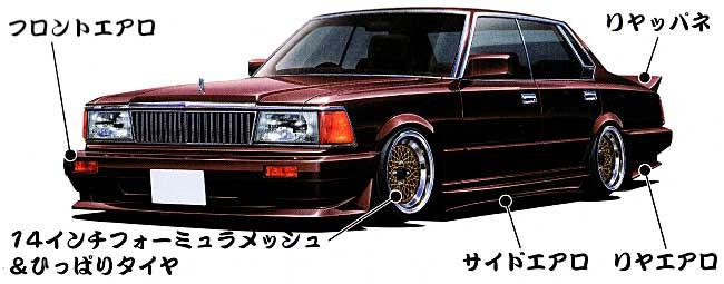430 セドリック (430)プラモデル(アオシマ1/24 グラチャン シリーズNo.008)商品画像_1