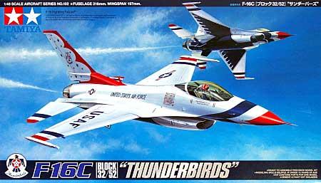 F-16C (ブロック32/52) サンダーバーズプラモデル(タミヤ1/48 傑作機シリーズNo.102)商品画像