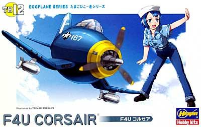 F4U コルセアプラモデル(ハセガワたまごひこーき シリーズNo.TH012)商品画像