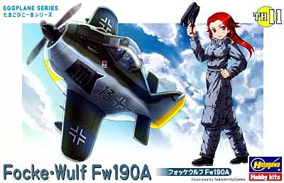 フォッケウルフ Fw190Aプラモデル(ハセガワたまごひこーき シリーズNo.TH011)商品画像