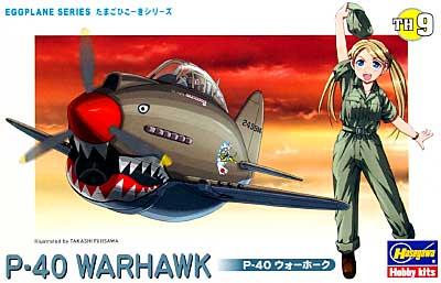 P-40 ウォーホークプラモデル(ハセガワたまごひこーき シリーズNo.TH009)商品画像