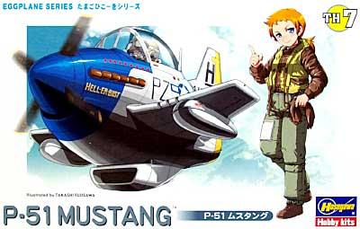 P-51 ムスタングプラモデル(ハセガワたまごひこーき シリーズNo.TH007)商品画像