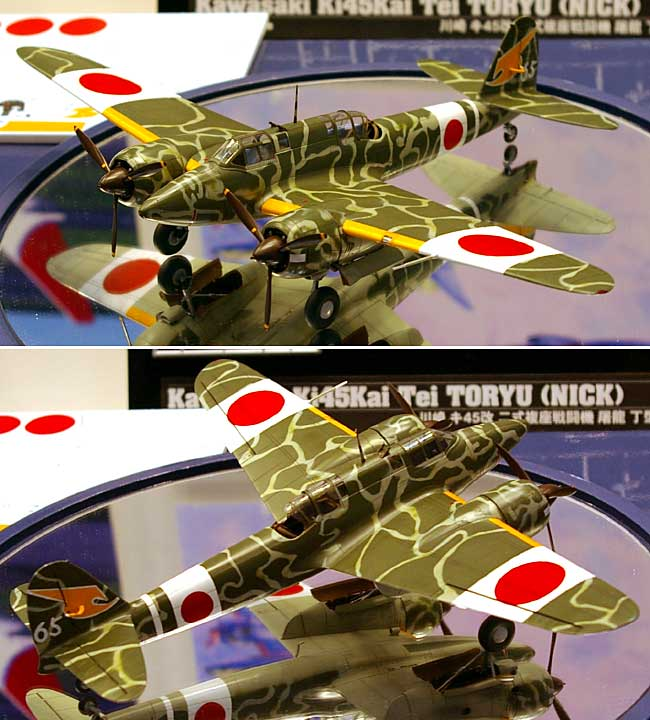 川崎 キ45改 二式複座戦闘機 屠龍 丁型プラモデル(ハセガワ1/48 飛行機 JTシリーズNo.JT095)商品画像_3