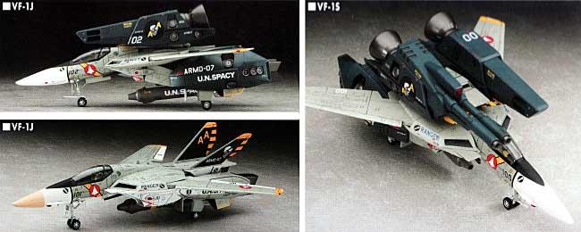 VF-1J スーパー/ストライク バルキリー SVF-41 ブラックエイセス (限定生産版)プラモデル(ハセガワ1/72 マクロスシリーズNo.65782)商品画像_1