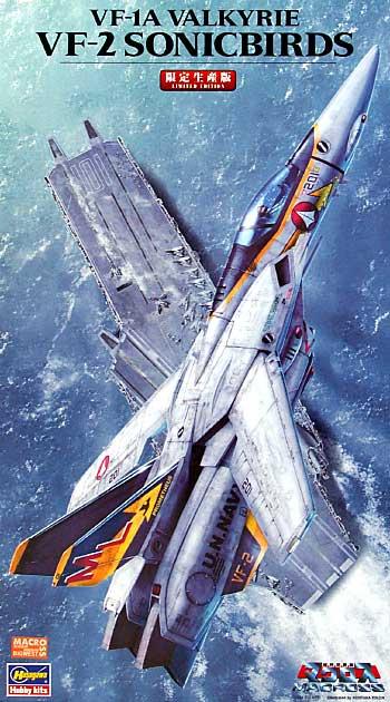 VF-1A バルキリー VF-2 ソニックバーズ (限定生産版)プラモデル(ハセガワ1/72 マクロスシリーズNo.65781)商品画像