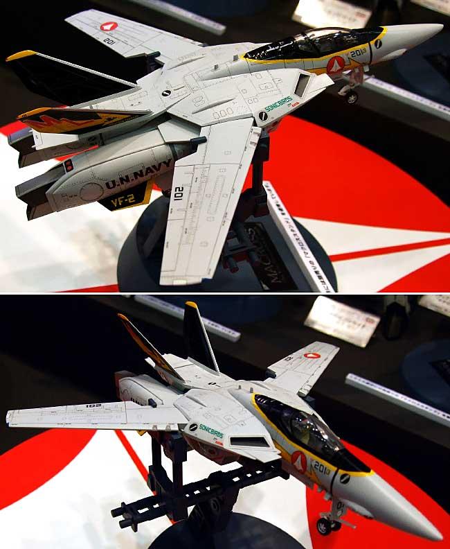 VF-1A バルキリー VF-2 ソニックバーズ (限定生産版)プラモデル(ハセガワ1/72 マクロスシリーズNo.65781)商品画像_1