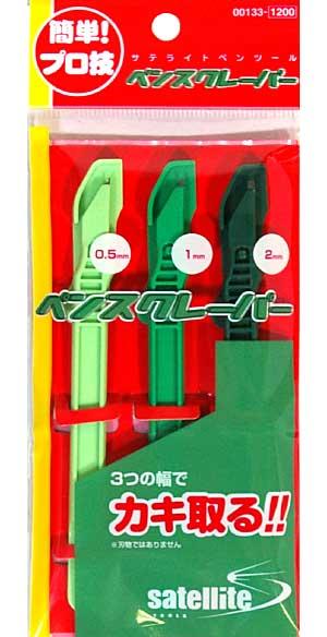 ペンスクレーパーツール(月世サテライト ツールスNo.00133)商品画像